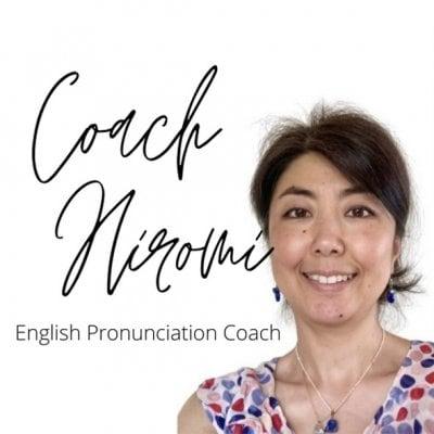 英語発音コーチング 伝わる聞こえる話せる!
