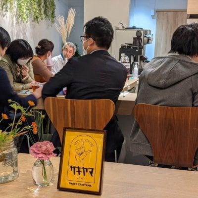 静岡マーケティングサロン