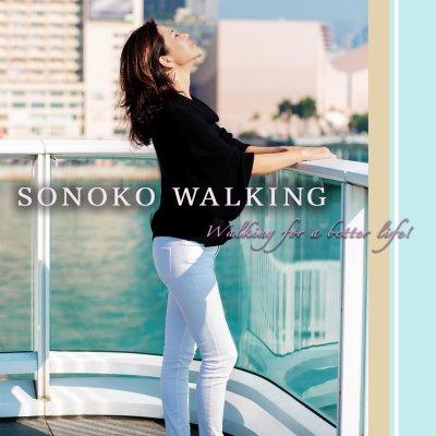 Sonoko Walking