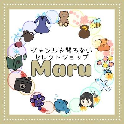 セレクトショップ〜Maru〜