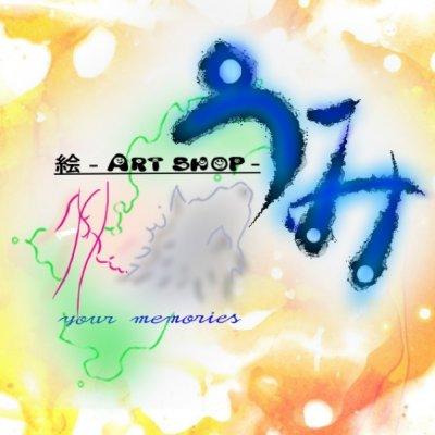 - Art shop - うみ