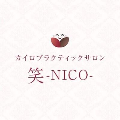 カイロプラクティック|ホワイトニングサロン笑〜NICO〜