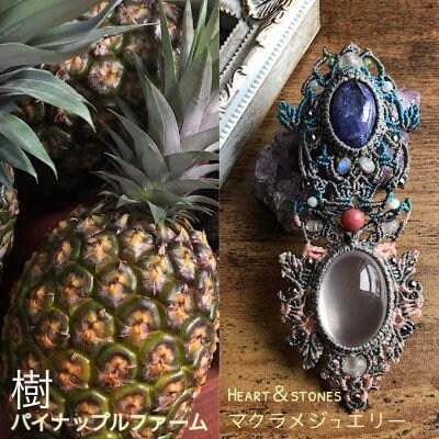 Heart&stones