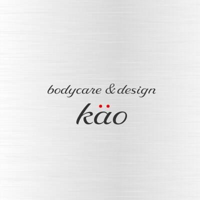 ボディケア&デザインKAO