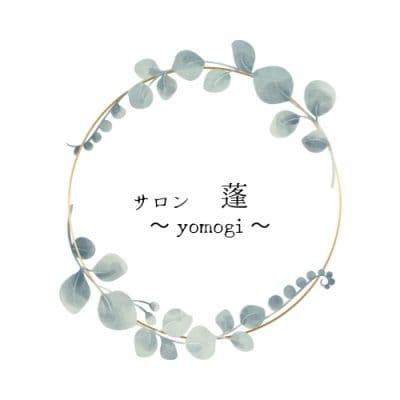 〜yomogi〜