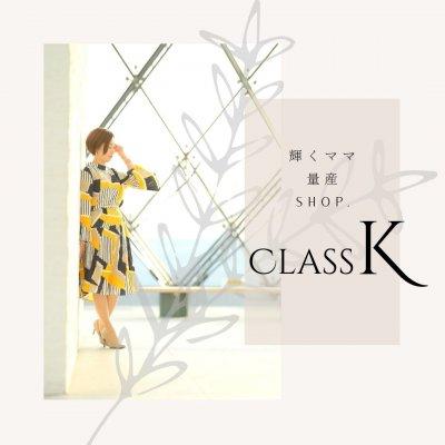 輝くママ量産shop〜class K〜