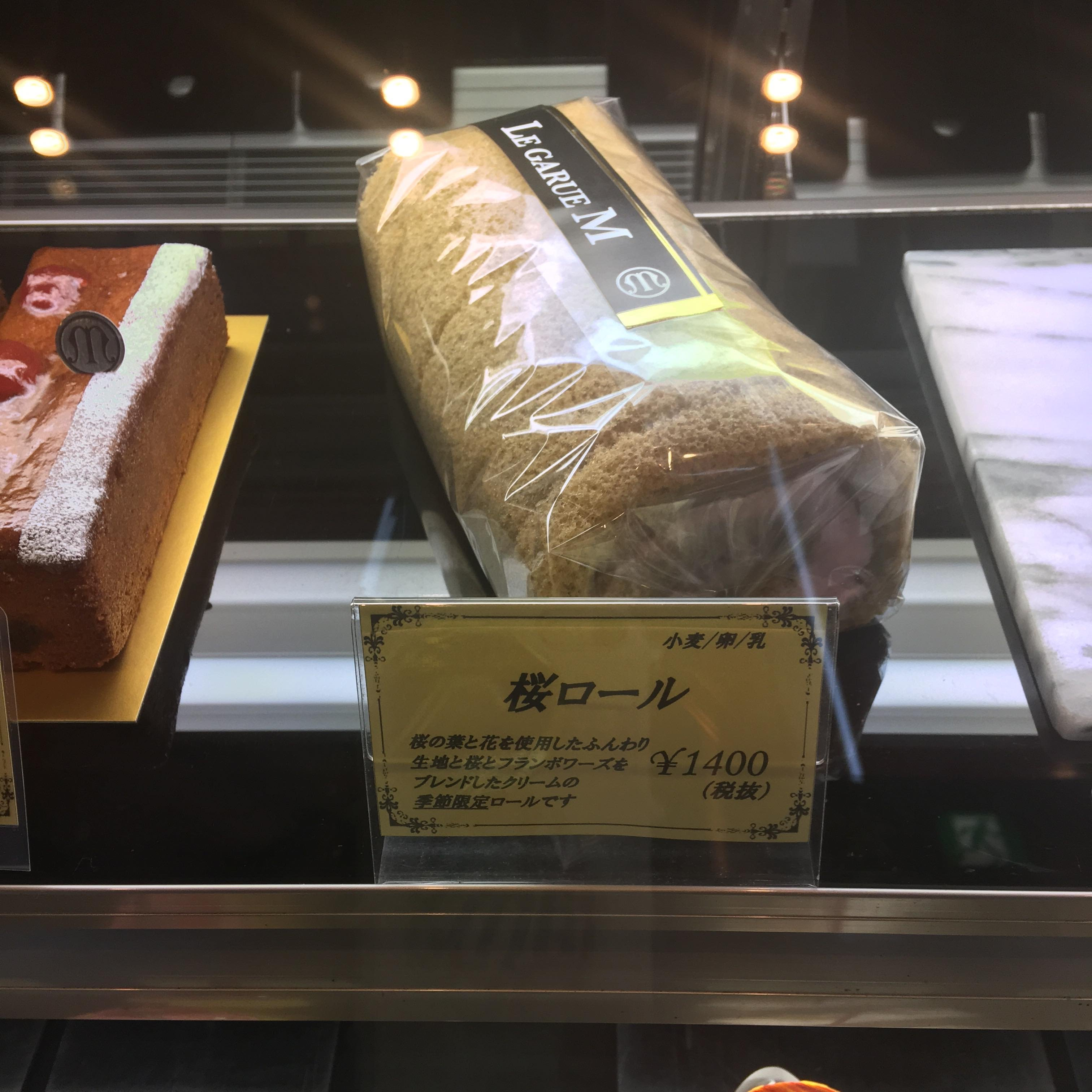 ガリューⅯ 春のロールケーキ