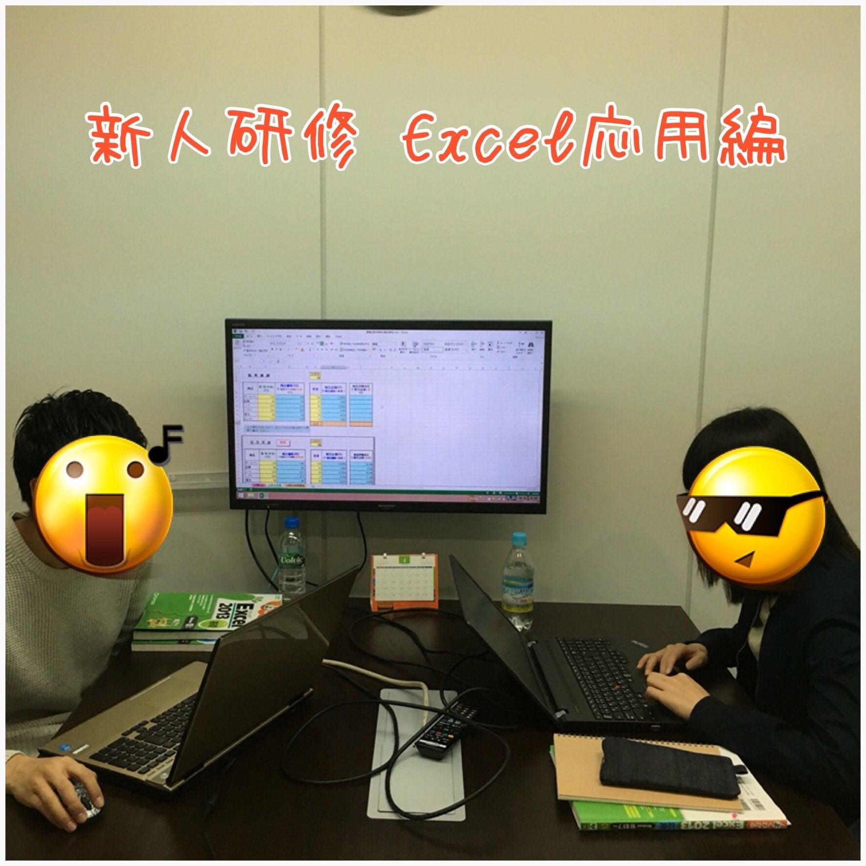 新人研修風景3