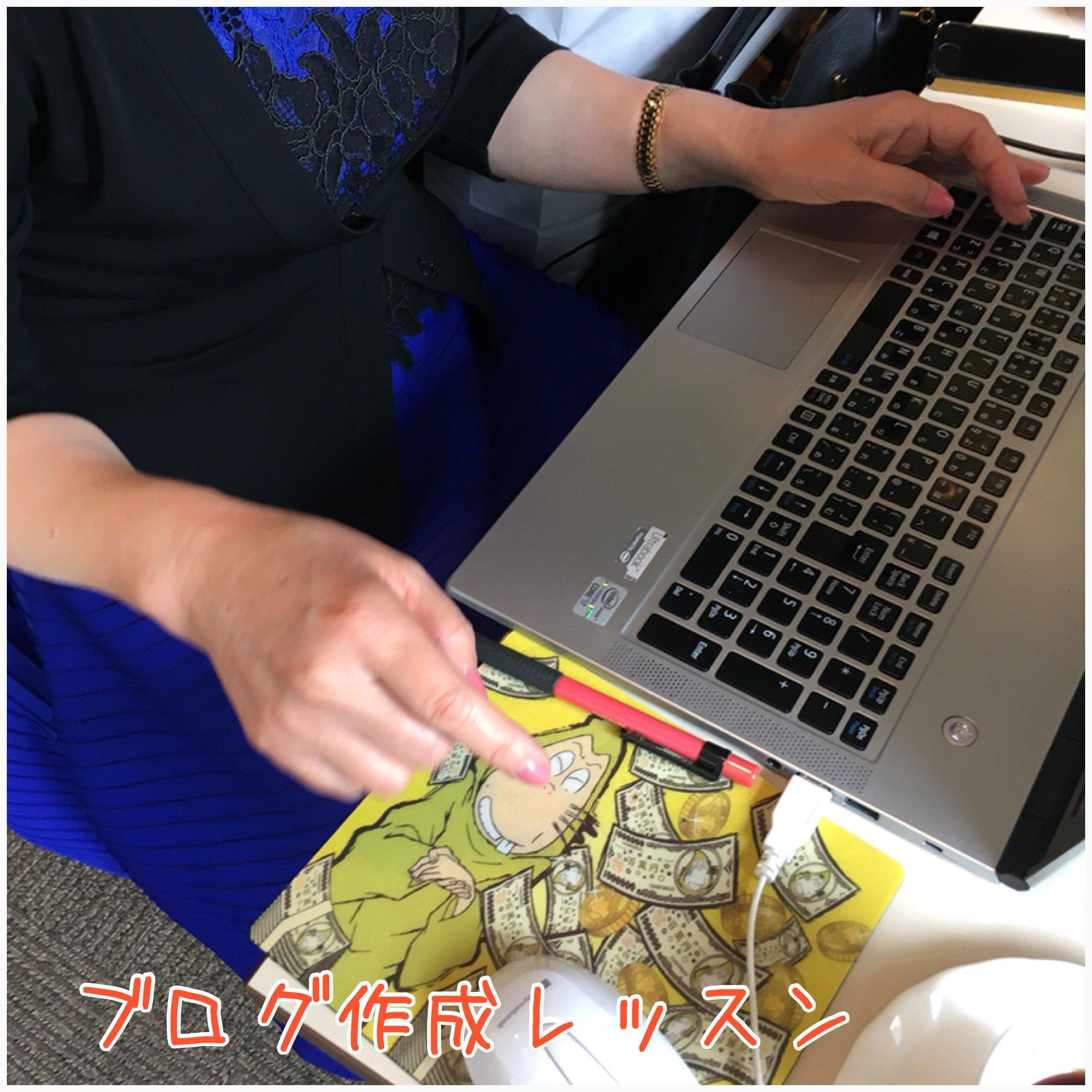 ブログのお勉強