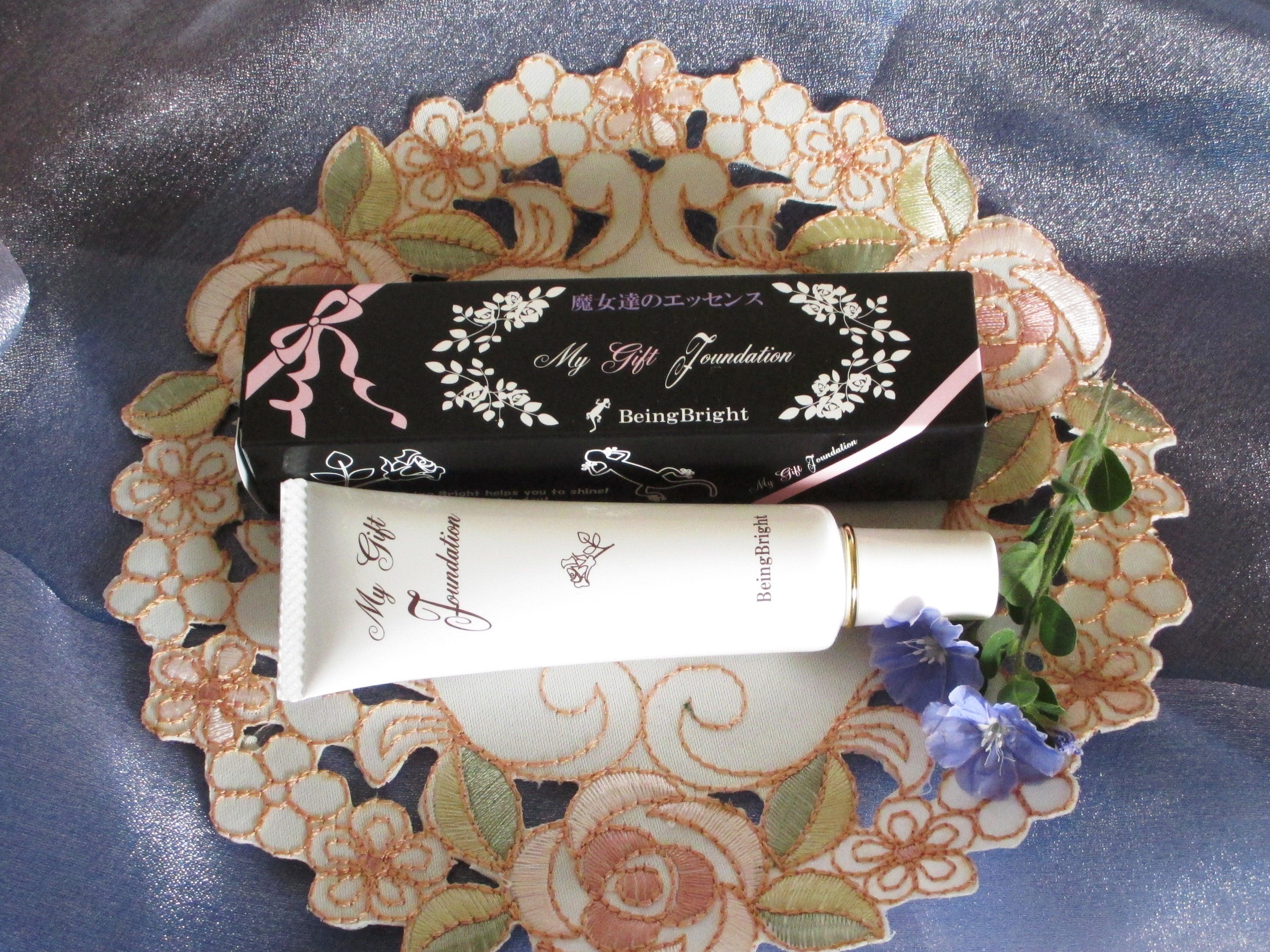 ヒーリング 自然派化粧品 ビーイングブライトの魔女達のエッセンス マイギフト ファンデーション
