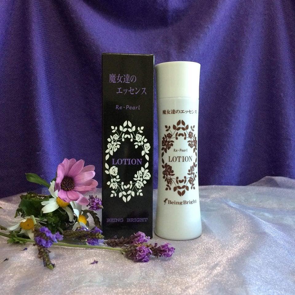 ヒーリング 自然派化粧品 ビーイングブライトの魔女達のエッセンス Re・Pearlローション