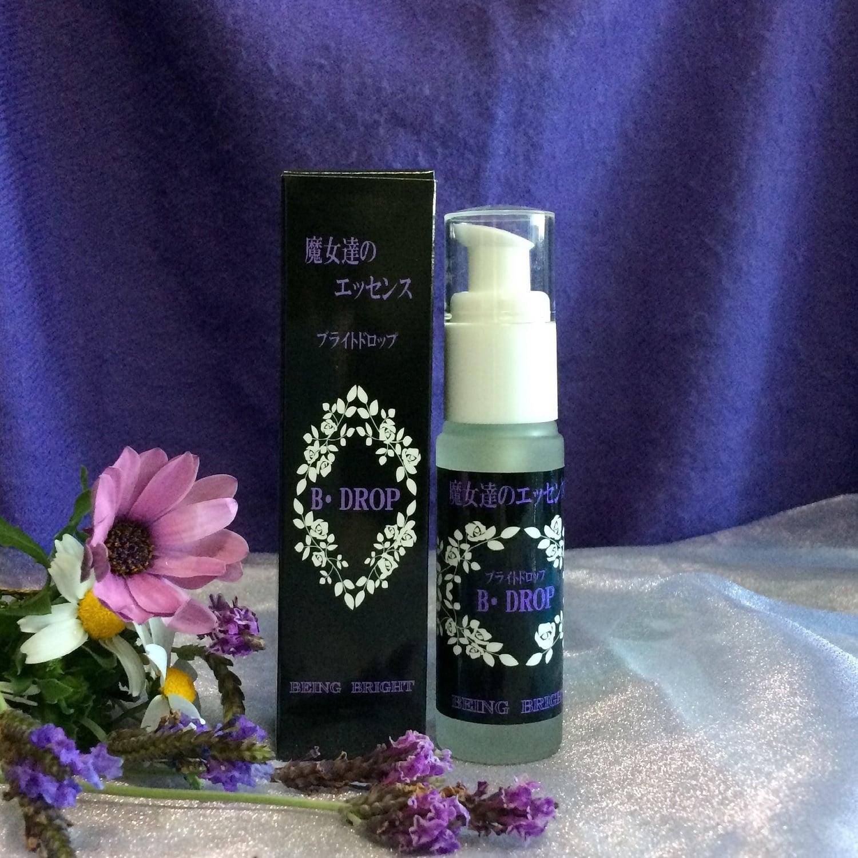 ヒーリング 自然派化粧品 ビーイングブライトの魔女達のエッセンス (美容液) B・DROP