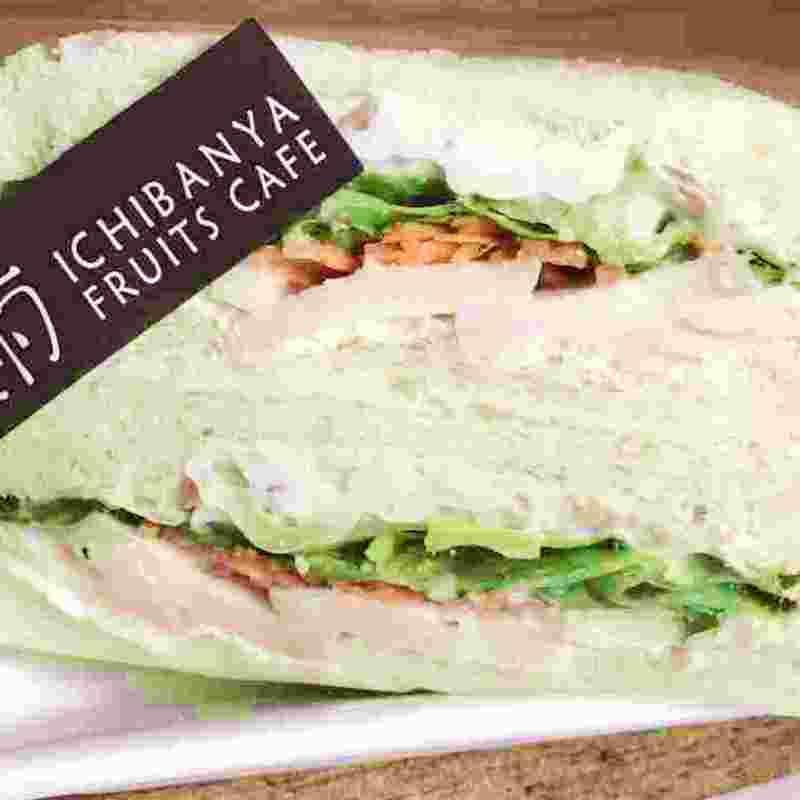 根野菜サラダサンド/テイクアウトサンドイッチ