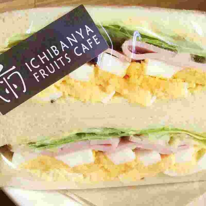たまごサラダサンド/テイクアウトサンドイッチ