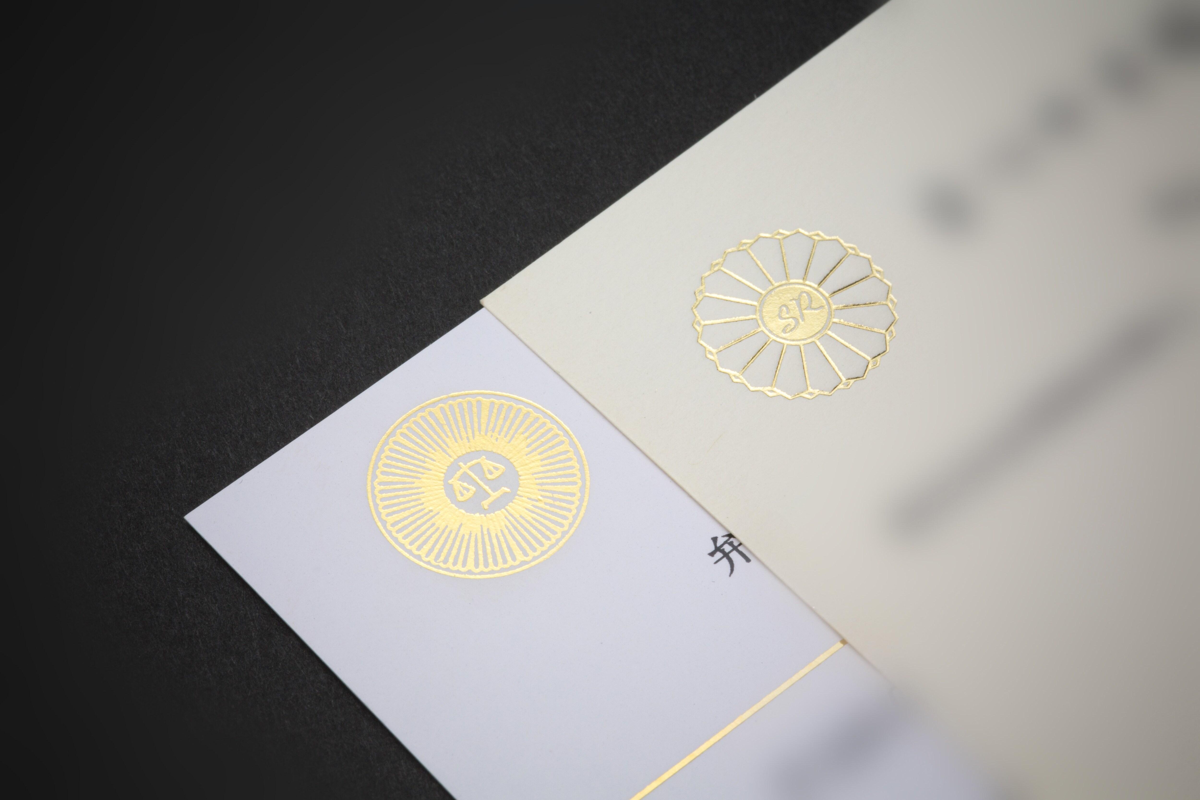箔押し名刺印刷