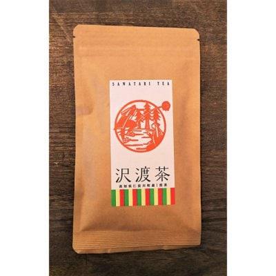 沢渡茶 煎茶 緑茶 高知県仁淀川町沢渡産 50g
