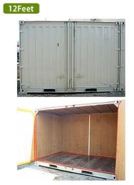 埼玉県タウンボックス12フィート(5.3帖タイプ) (レンタルボックス・トランクルーム・貸し倉庫・コンテナ・収納)