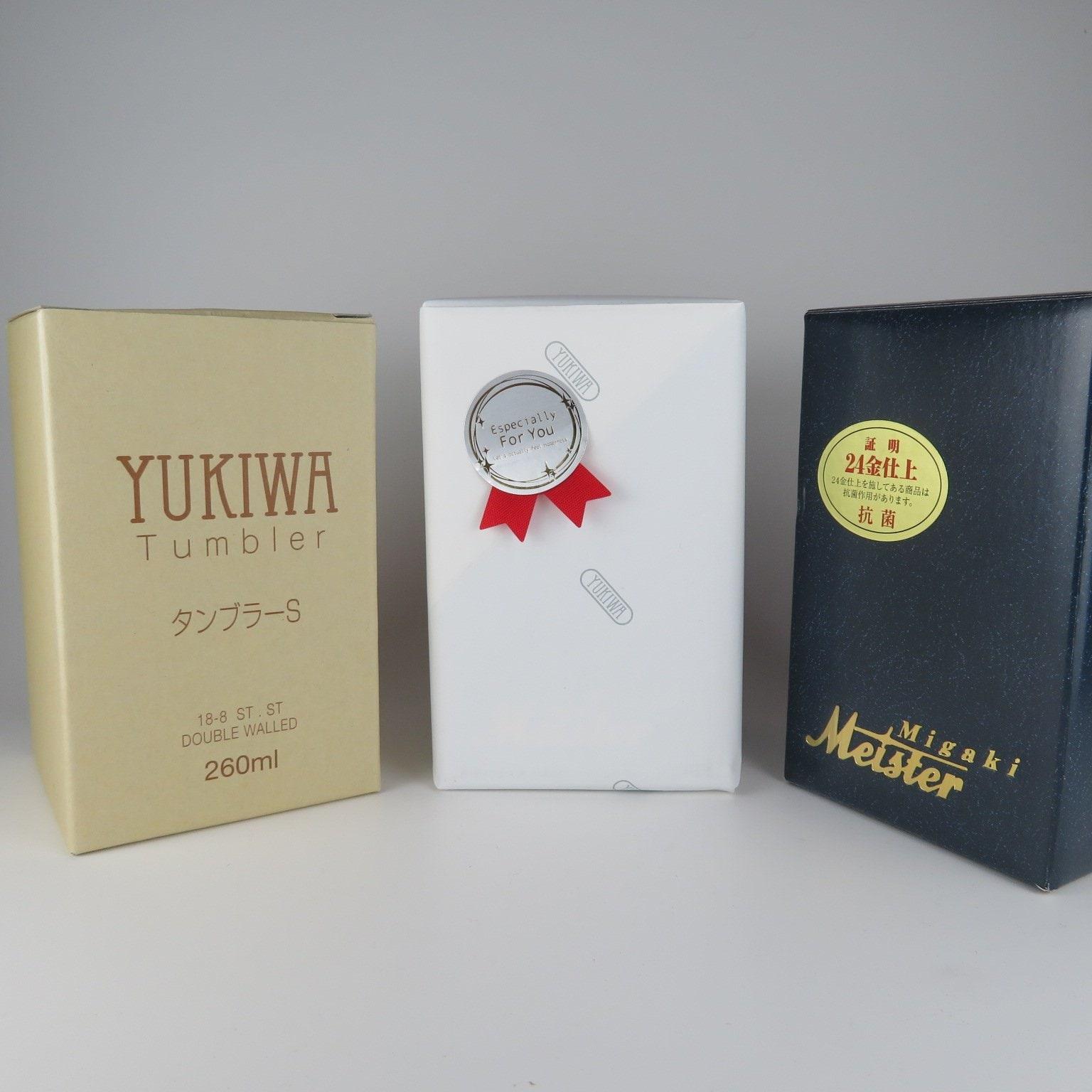 化粧箱とプレゼント包装の様子