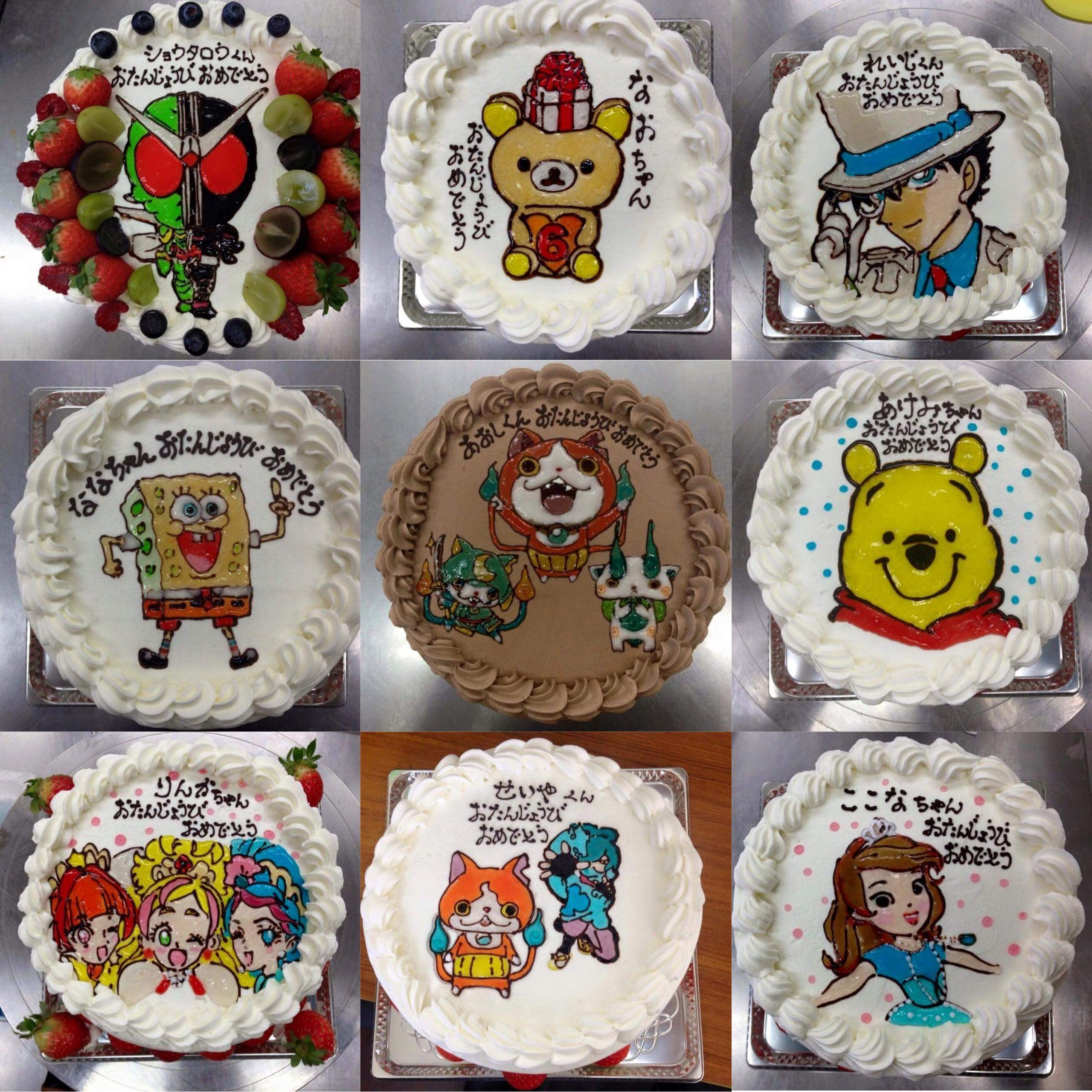 兵庫県丹波篠山市の《お菓子屋豆畑》のバースデーケーキ