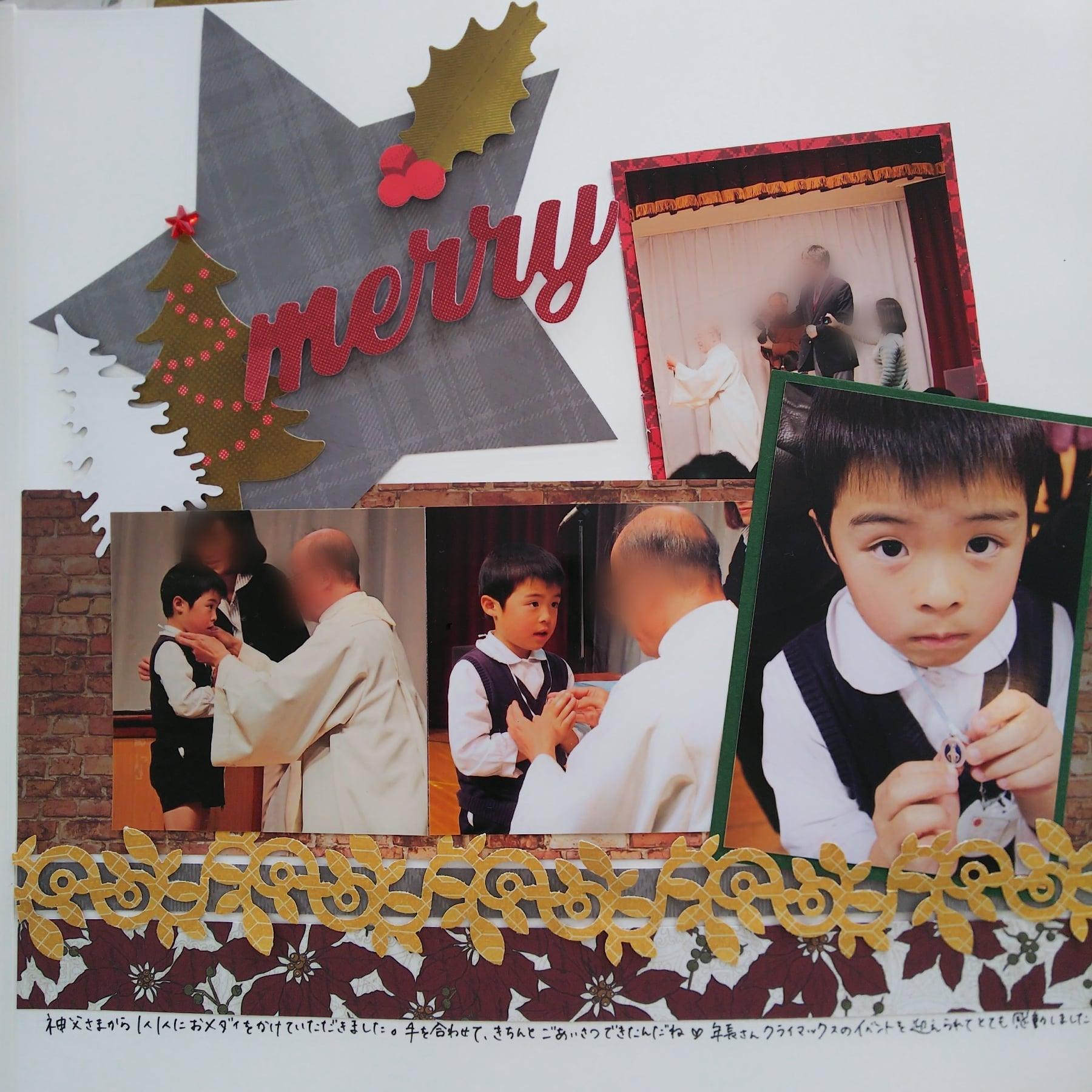 【アルバムレイアウト】クリスマス発表会の写真整理/スクラップブッキングCOSMOS