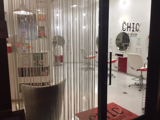 CHIC hair design 外観