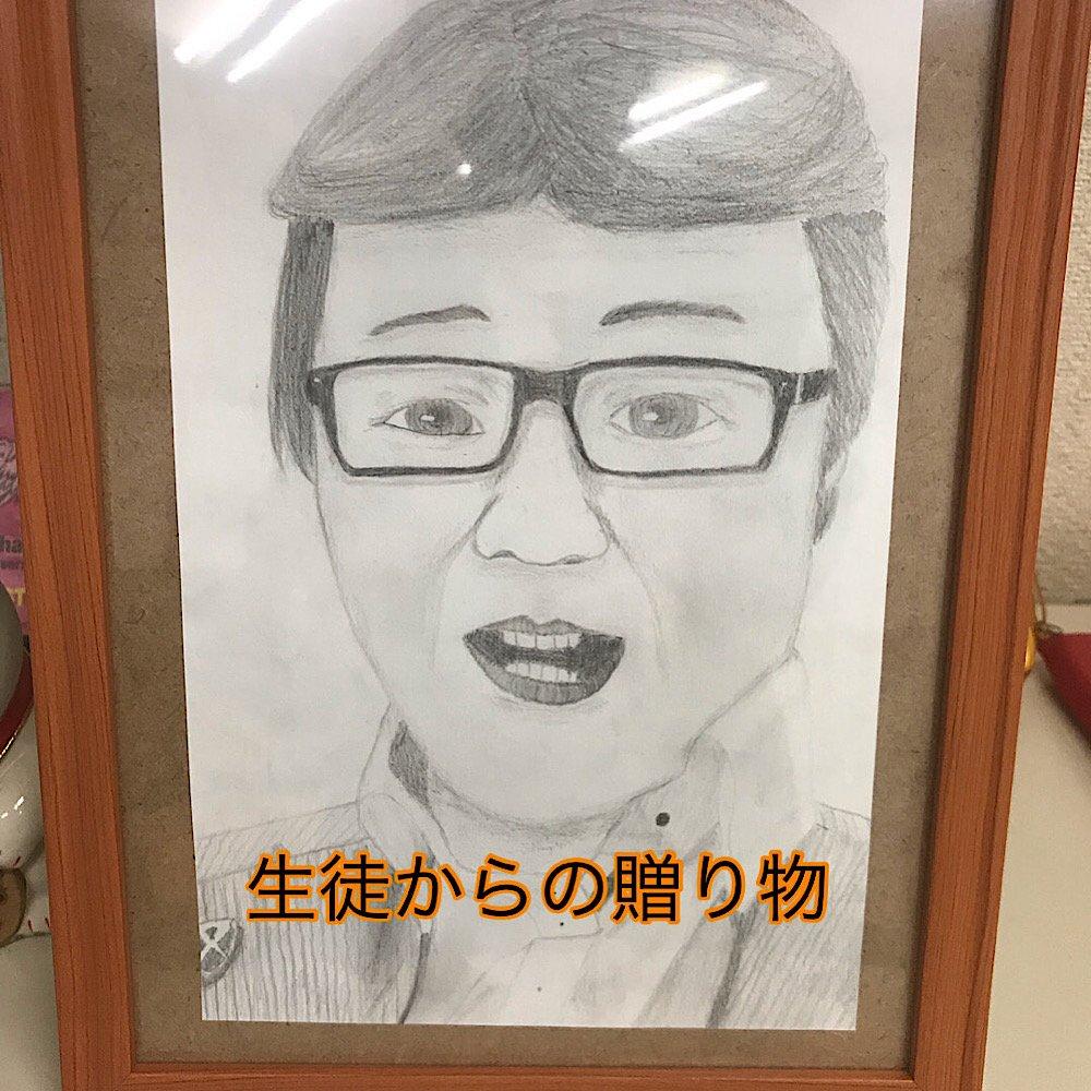 高校受験専門塾