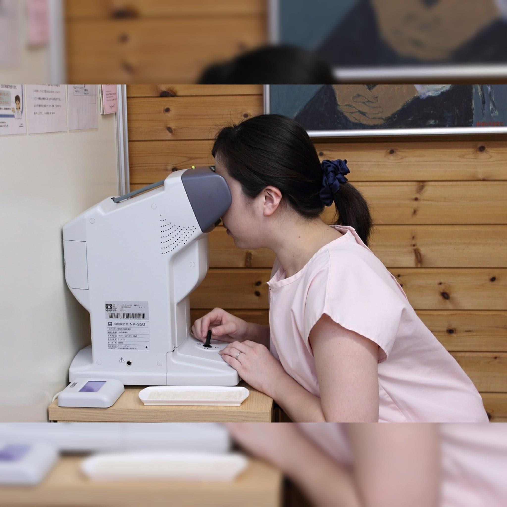 千葉県茂原市いわせ接骨院『健康の玉手箱』/視力検査