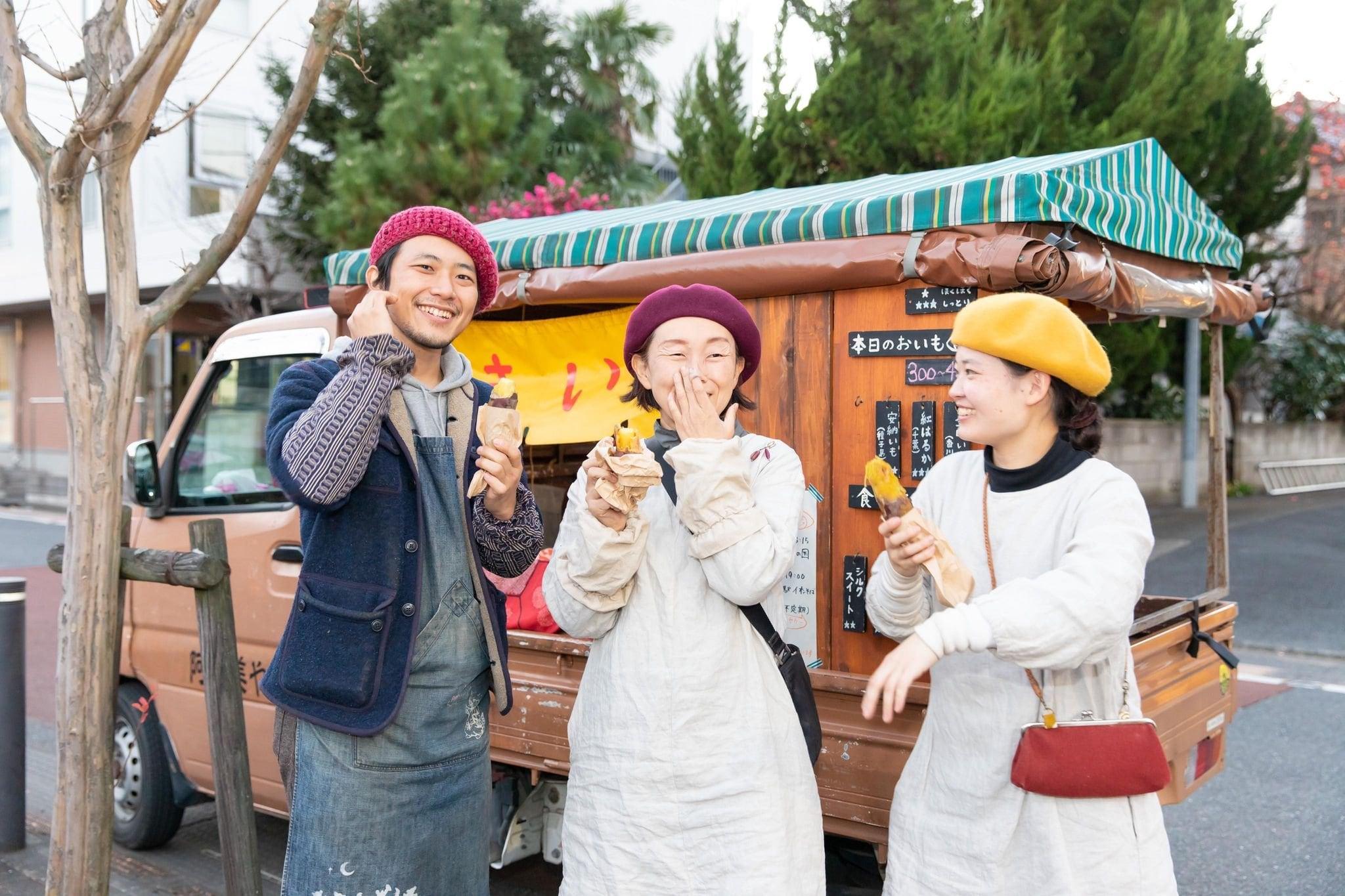 焼き芋販売