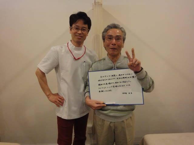 伊予市にお住いのガン患者様(60代男性)からお言葉をいただきました。