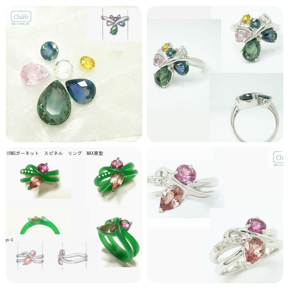 色石たくさんのリング