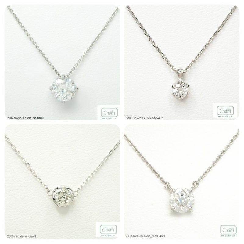 ダイヤモンド 一つ石のネックレス
