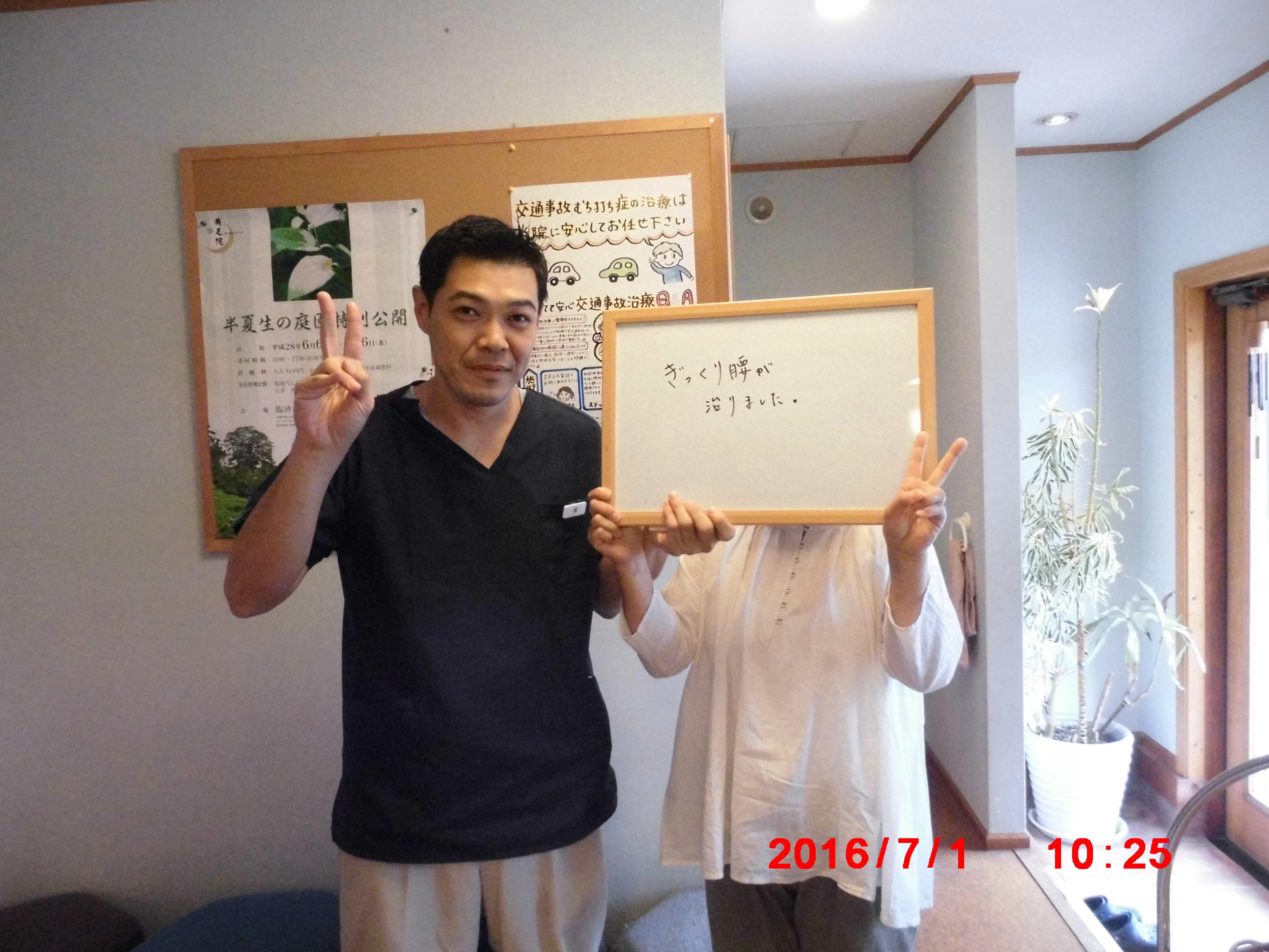 お客様の声 神戸市垂水区 はた整骨院