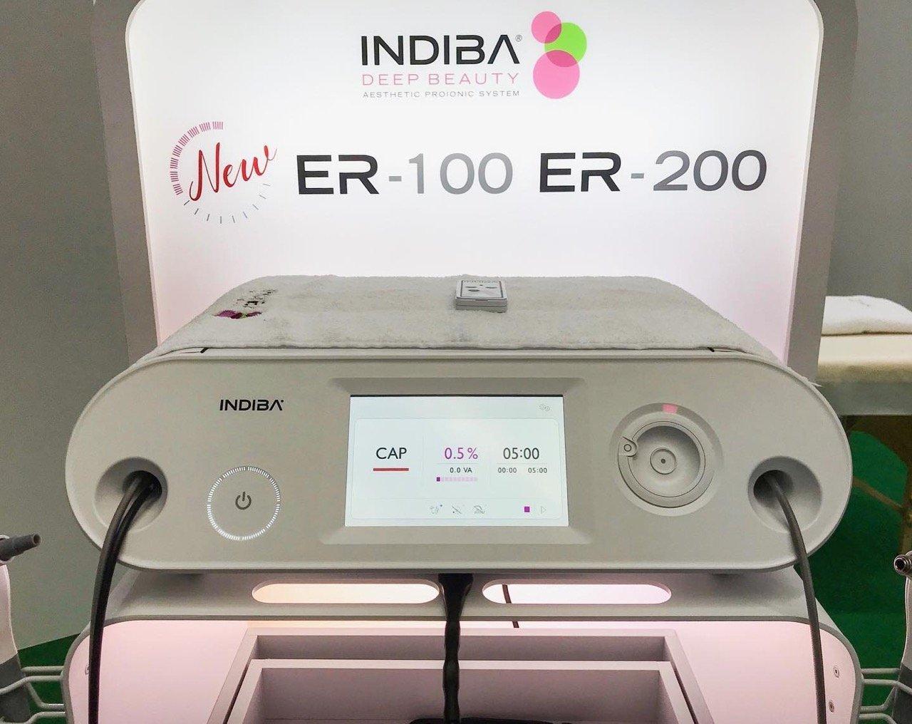最新機種ER200