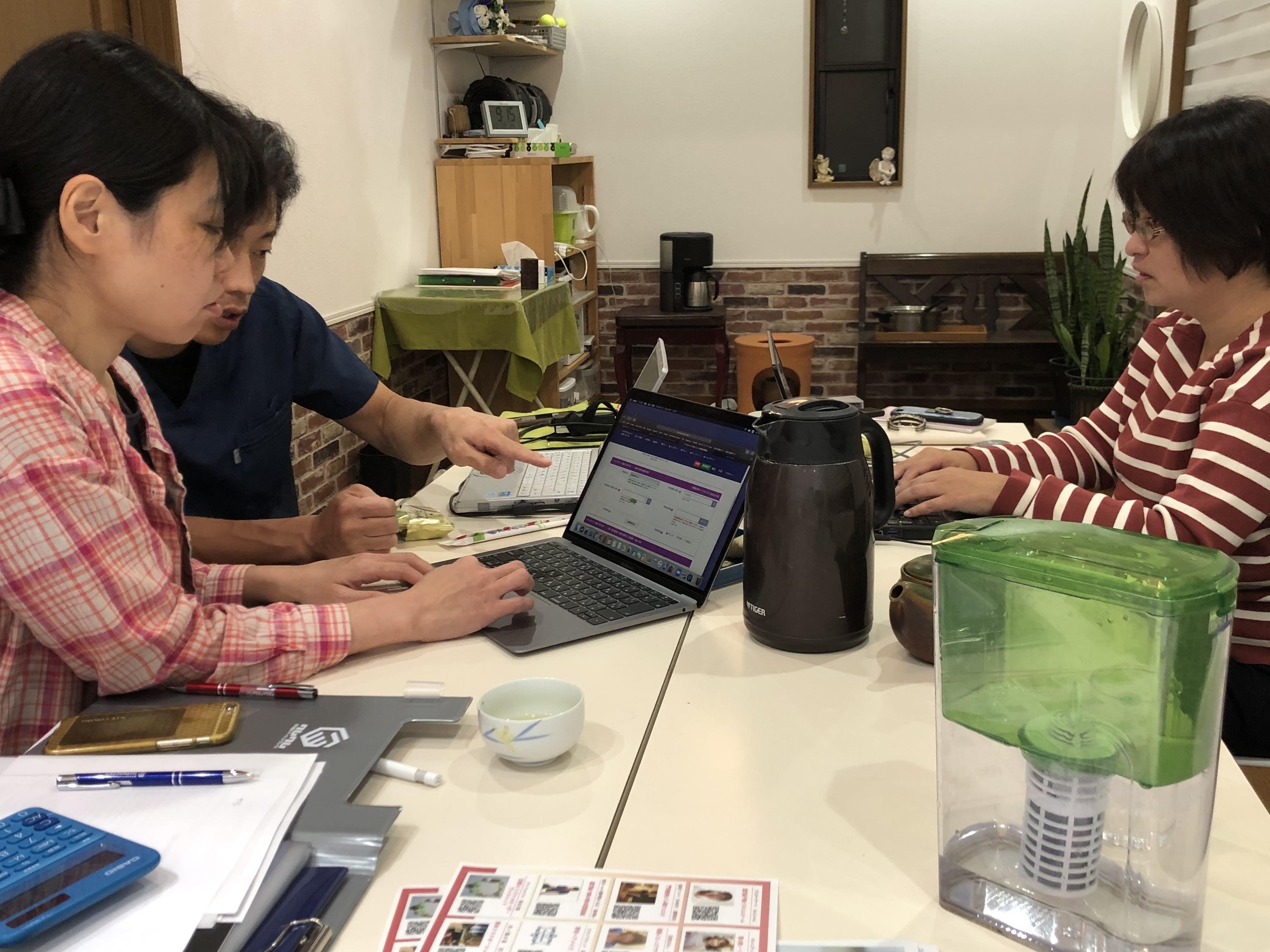 インターネット集客講座グループセッション