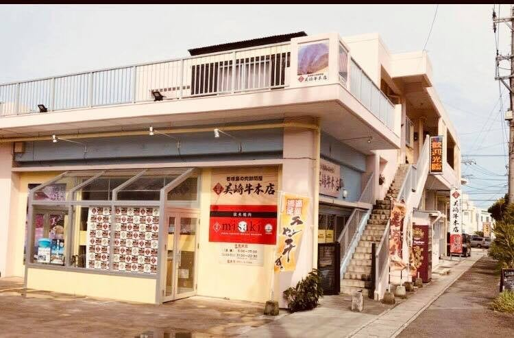 美崎牛本店 石垣島 美崎牛本店 焼肉misaki(焼き肉)