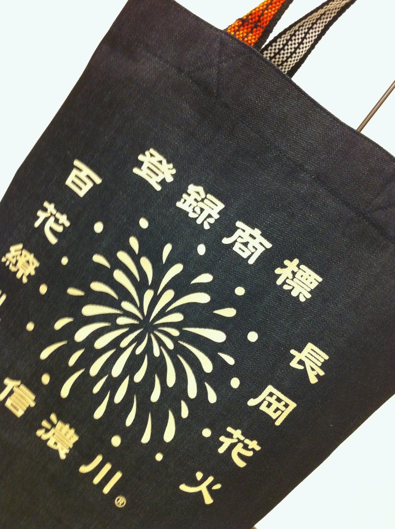 登録商標信濃川|レトロデニムバッグ