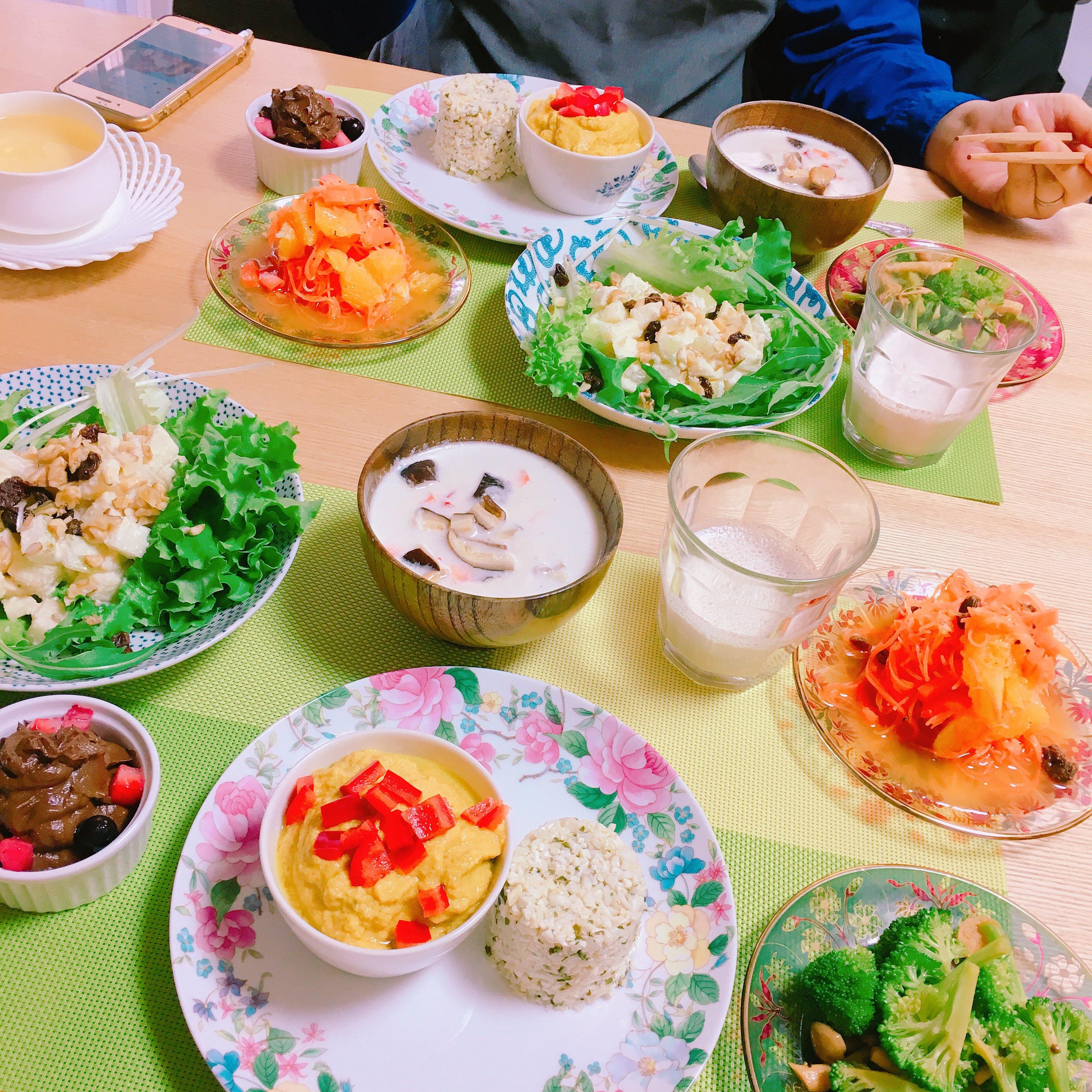 Girasol(ヒラソル)~ローフードスクール~横浜ポートサイド校