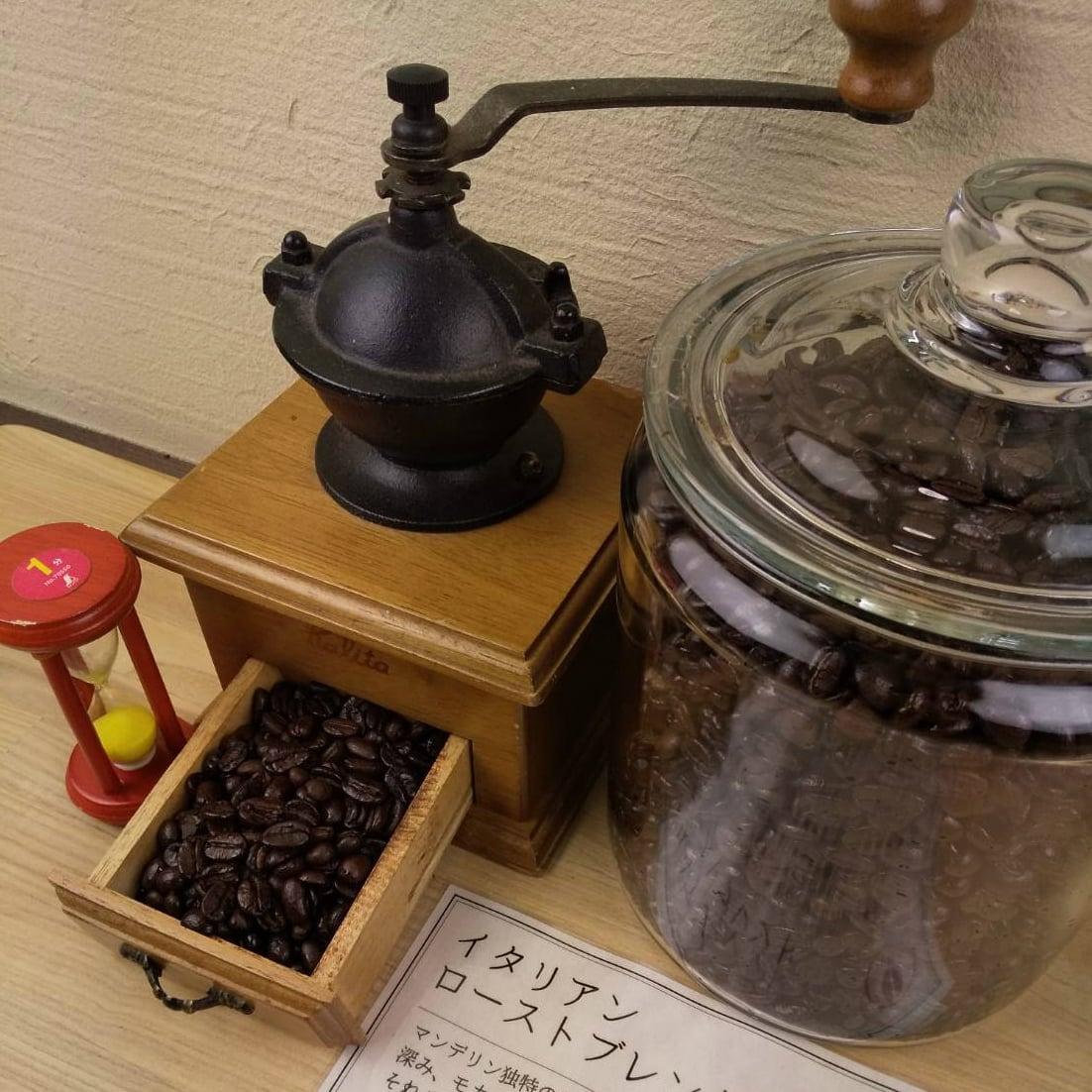 珈琲豆は出来るだけ挽かずに豆のままご購入ください。
