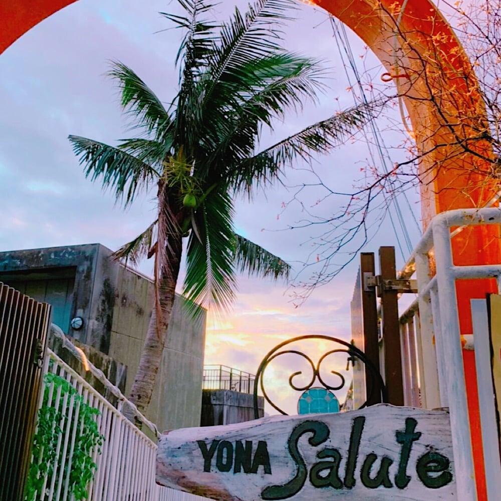 那覇市が一望できる首里の絶景イタリアンレストラン【YONASalute】ヨナサルウテ