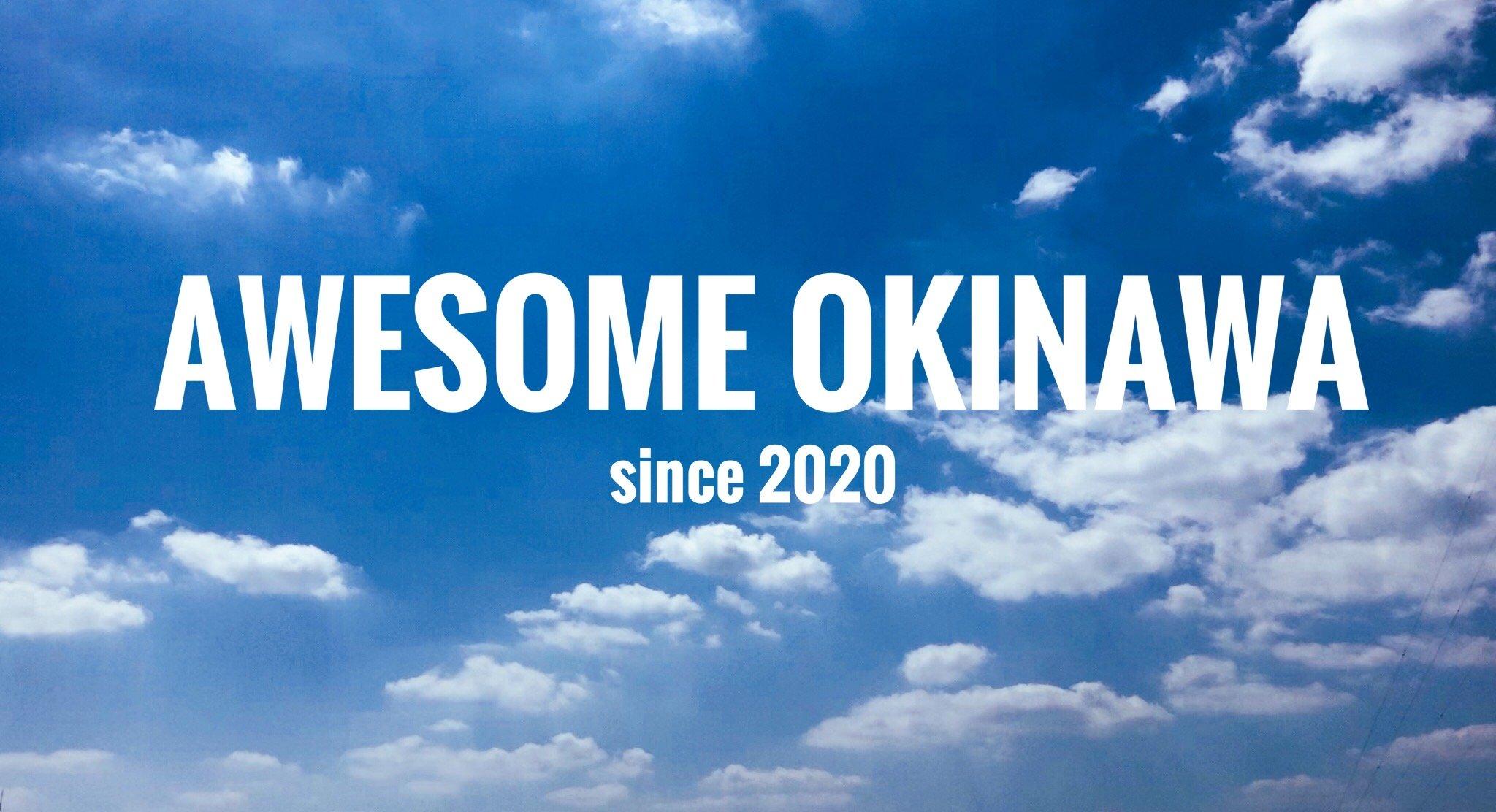 沖縄タレントよなみねのぞみ