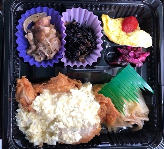 白身魚タルタル弁当 名古屋市|お弁当のBONSAI|