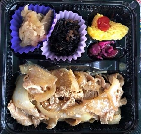 豚生姜焼き弁当|名古屋市中区お弁当のBONSAI