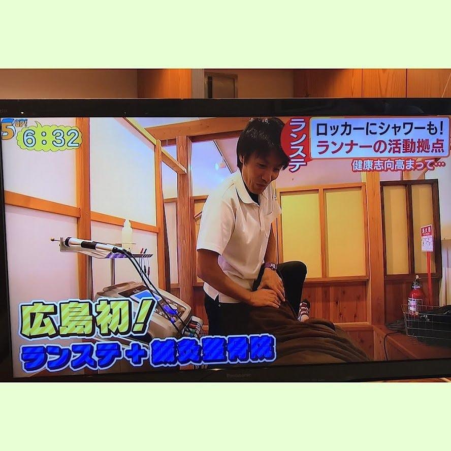2018年6月20日 広島ホームテレビ「5up」取材
