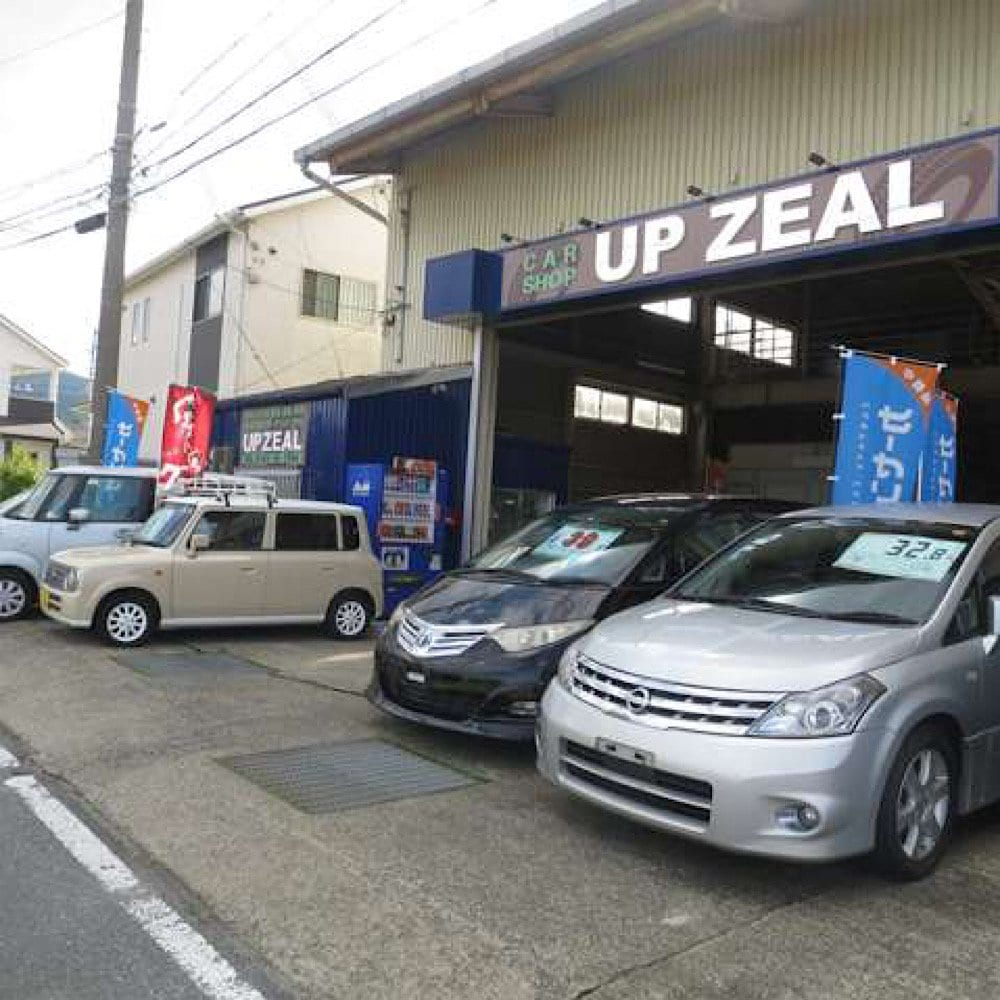 奈良県天理市中古車販売カーショップUP ZEAL(アップジール)