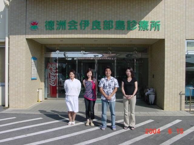 NEC食の原点。伊良部島診療所です。