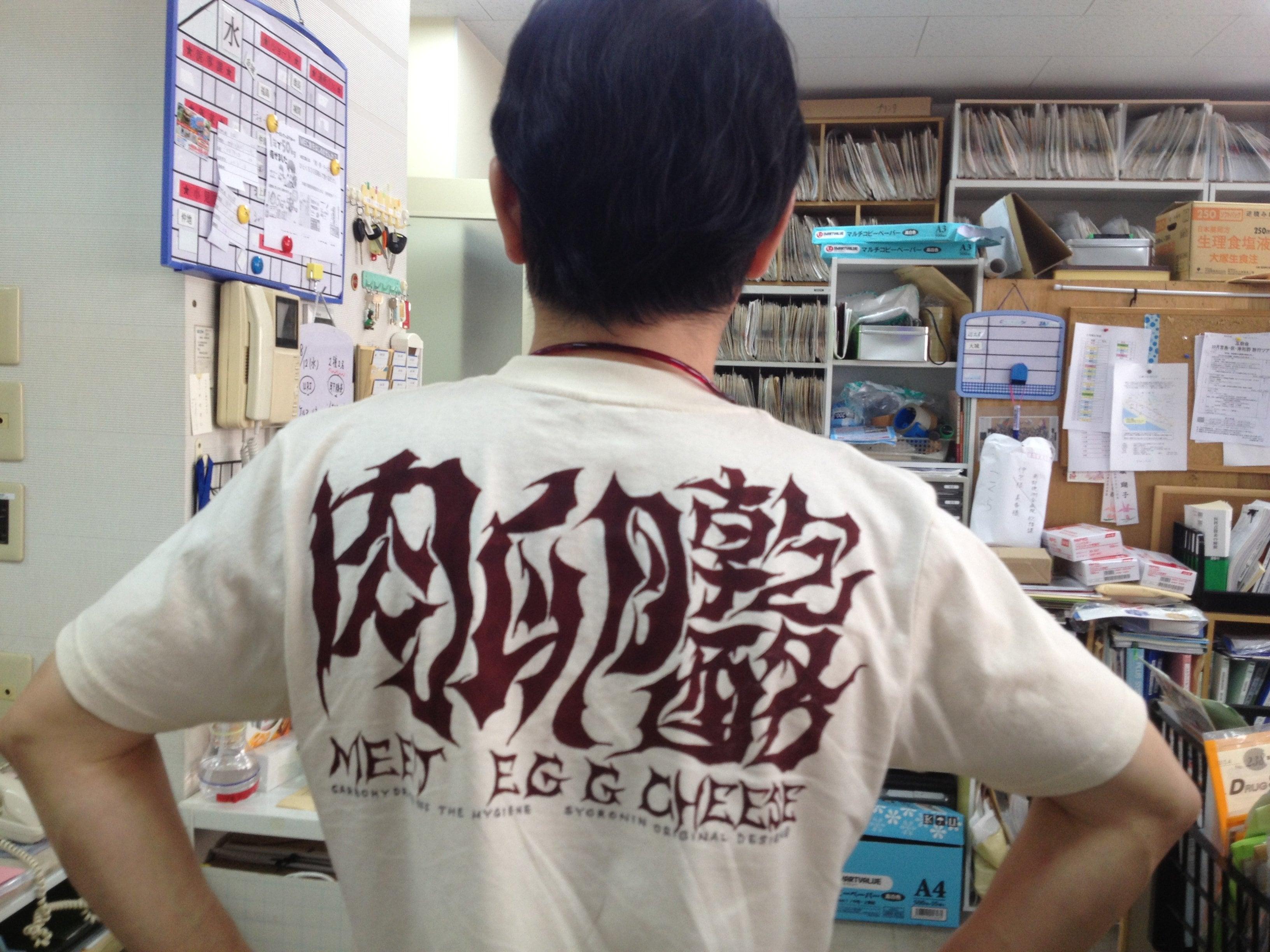 書浪人善隆さんの「MEC Tee」