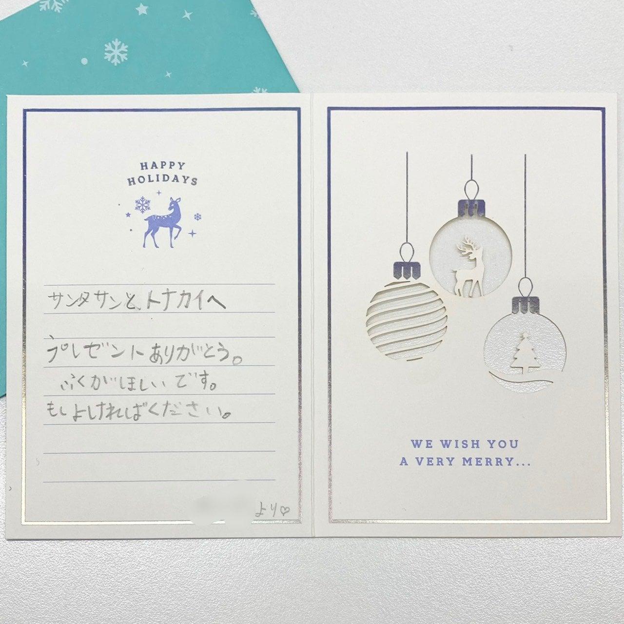 【株式会社クレバー】ロードカーイベント【社会貢献】