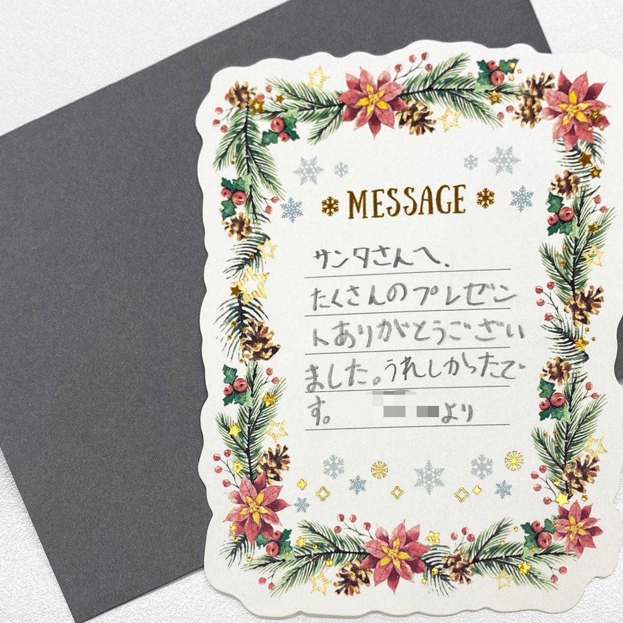 【プレゼント企画】ロードカーイベント【社会貢献】