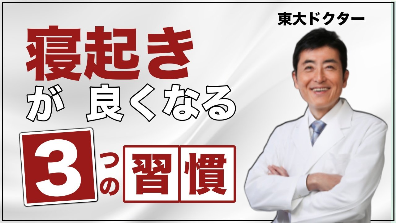 SNS集客コンサルタント YouTubeサムネイル画像 Dr.