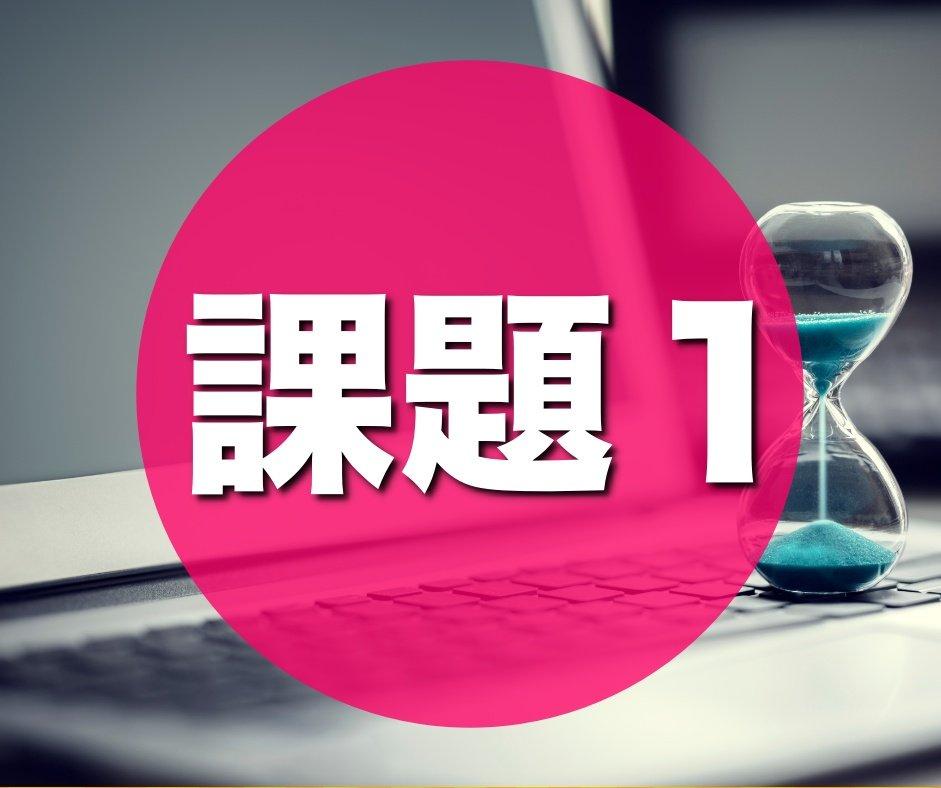 オンラインビジネス起業 オンラインビジネスのZoomセミナー オンラインサロン画像 サムネイル2